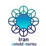 Iran untold stories - logo