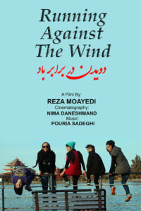 16 - Running Against The Wind poster