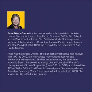 Jury Members - APFF 2017
